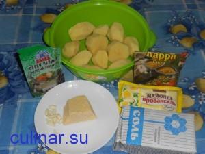 Как приготовить вкуснейшую картошку под сыром?