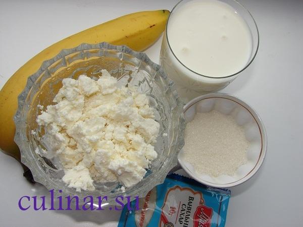 Творожно-банановый смузи