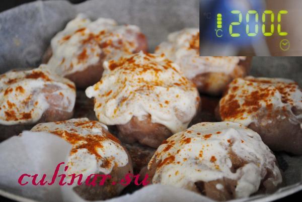 Куриные кармашки с базиликом и болгарским перцем