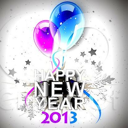 Где встречать новый год 2013