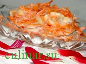 Популярные зимние салаты