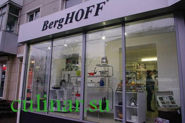 Салон посуды BergHOFF