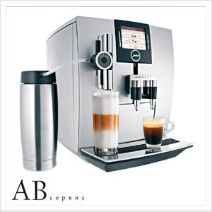 Как избежать необходимости производить ремонт кофеварок