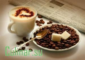 Кофейные премудрости