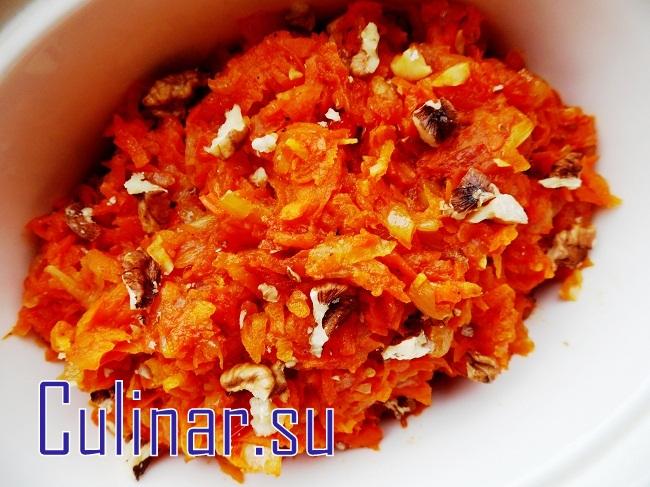 Овощная закуска: Оранжевая революция
